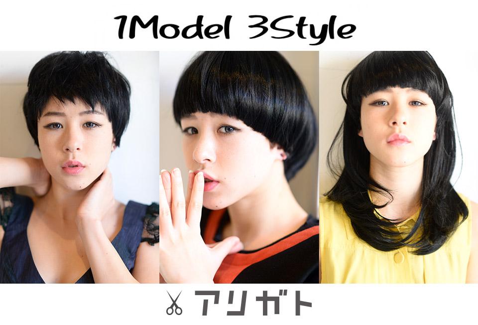3style