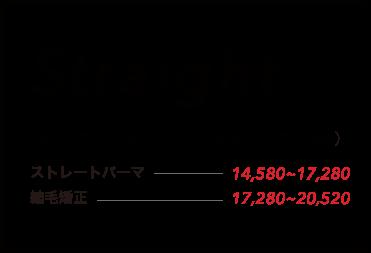 アリガト menu_04
