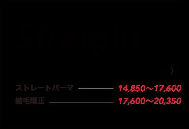 アリガト menu_05